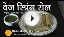 Vegetable Spring rolls Indian Recipe with Spring Rolls